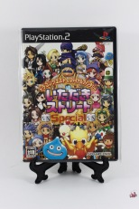 61 DQ and FF in Itadaki street special PS2-1