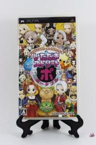 62 DQ and FF in Itadaki street portable PSP-1