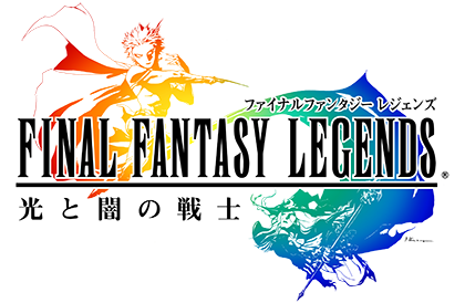 72 FF Legend Mobile
