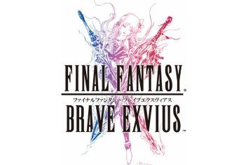 86 FF Brave Exvius