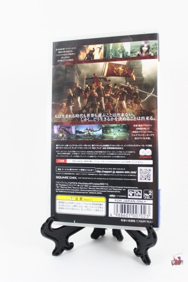 FFType0PSP collector-12