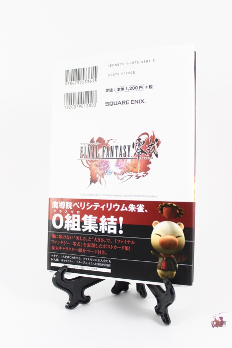 FFType0PSP collector-21