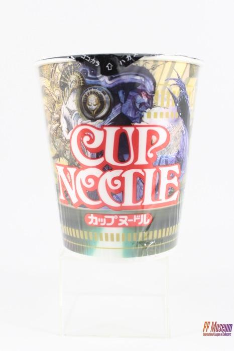 Noodle-34
