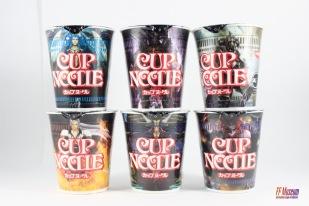 Noodle-41