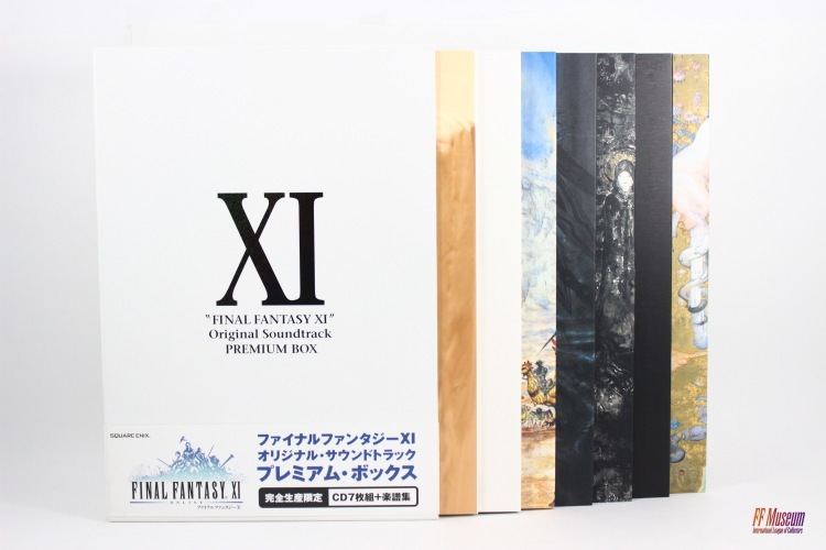 FF XI premium-6