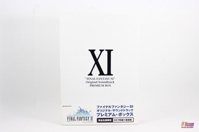 FF XI premium